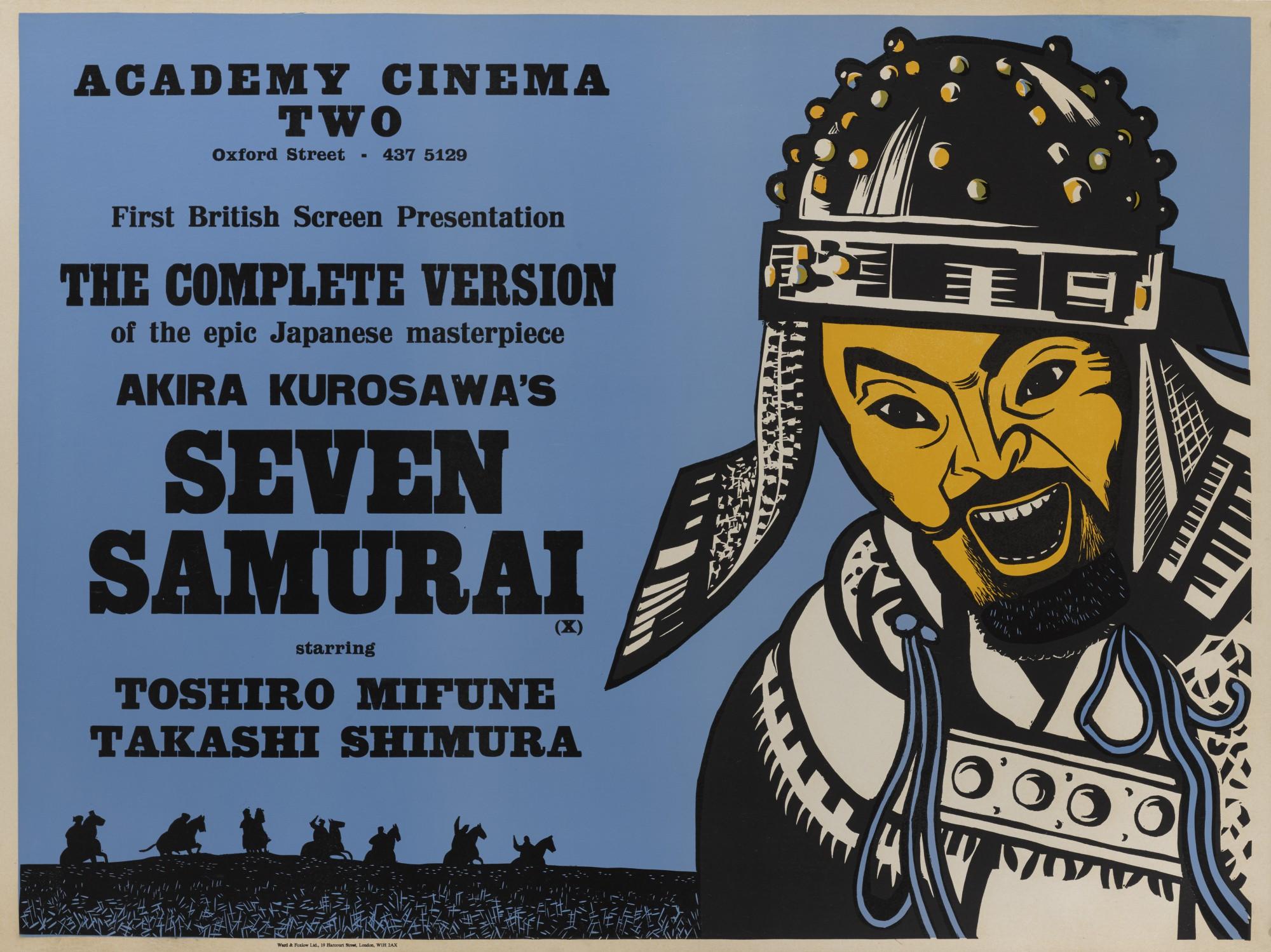 THE SEVEN SAMURAI (1954) POSTER, US