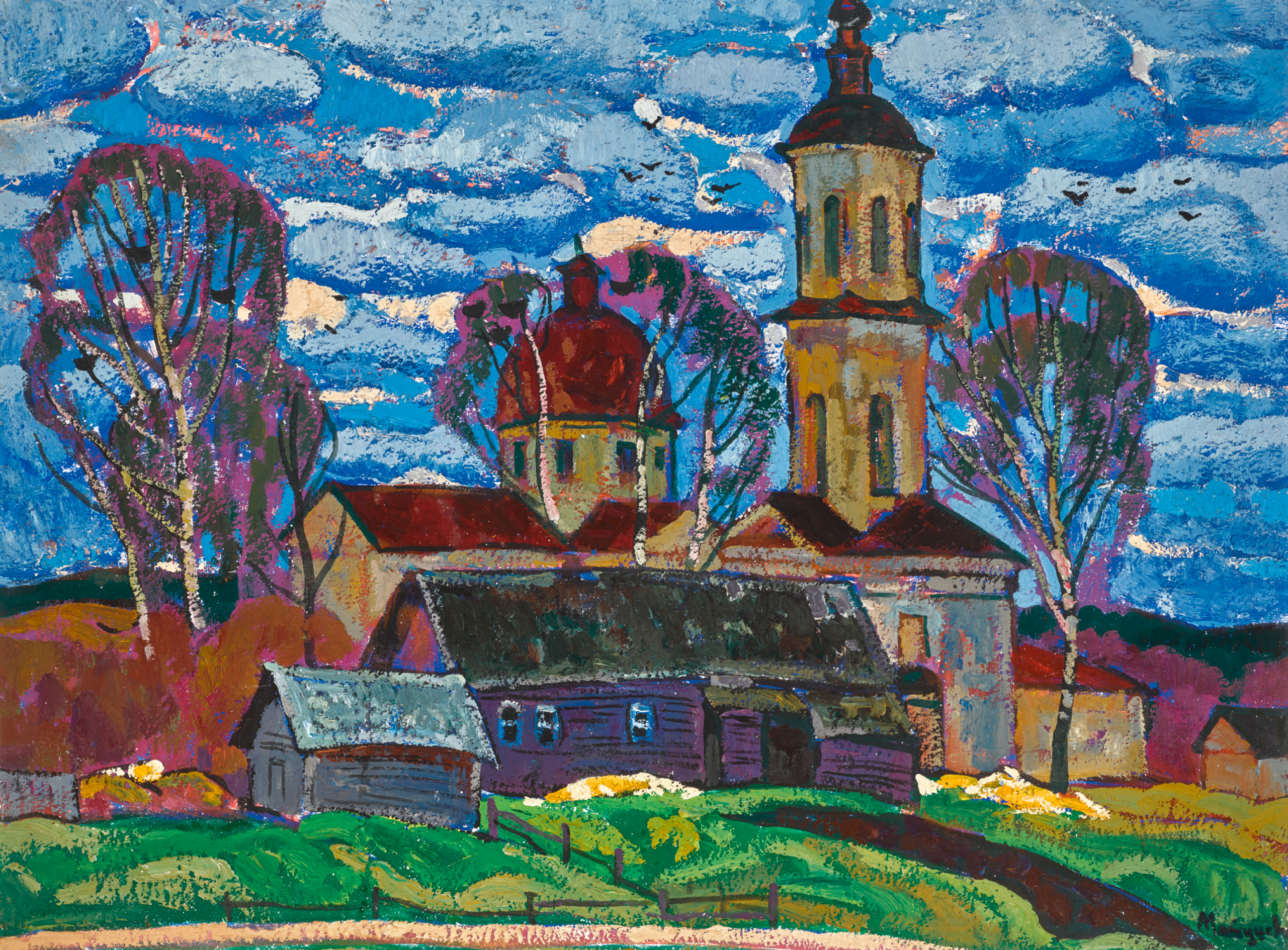 View full screen - View 1 of Lot 137. YURI VLADIMIROVICH MATUSHEVSKY | Old Church .