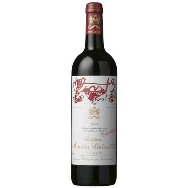 View full screen - View 1 of Lot 2. Chateau Mouton Rothschild 1995, Pauillac - 3 Bottles (0.75L).