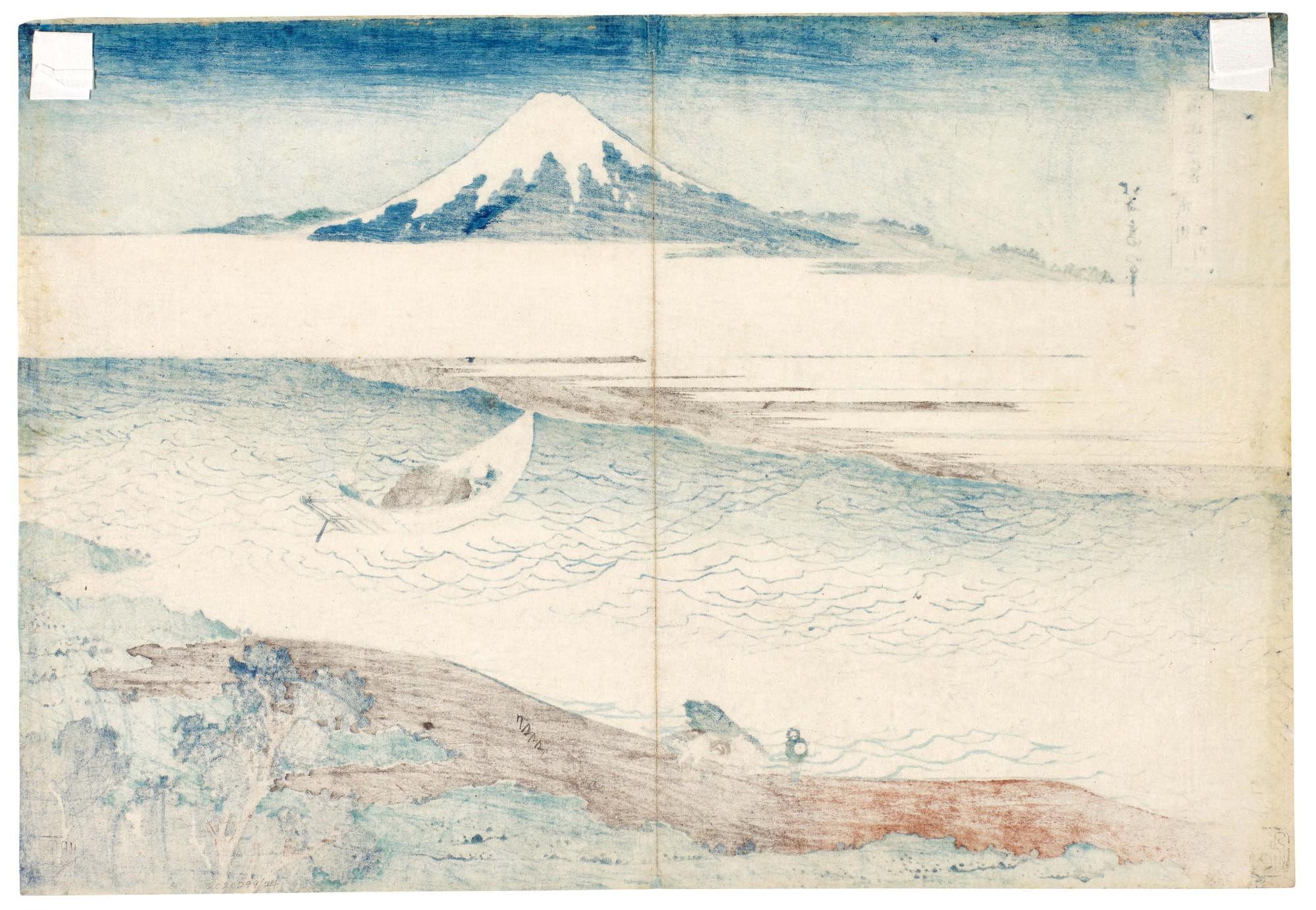 Katsushika Hokusai 1760 1849 Tama River In Musashi Province Bushu Tamagawa Edo Period 19th Century Private Collection Of Fine Japanese Prints Japanese Sotheby S