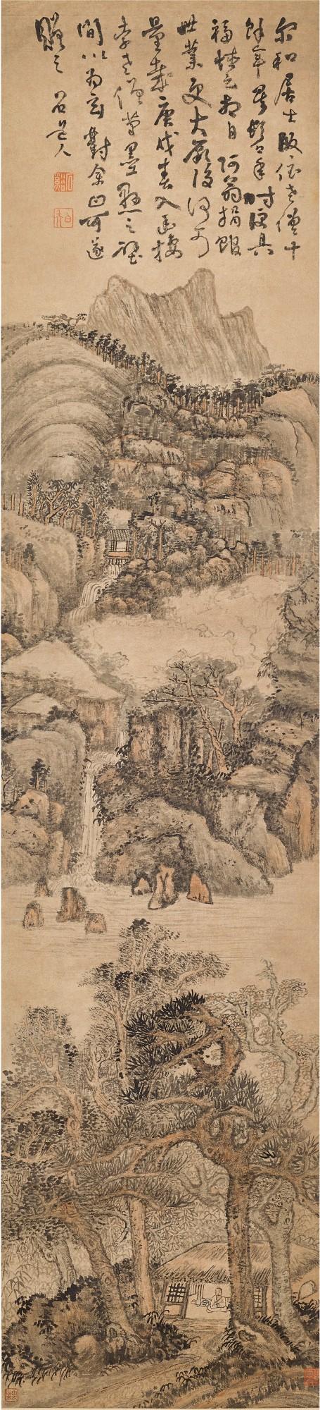 View full screen - View 1 of Lot 3074. Kuncan 1612-circa 1674 髡殘 (1612-約1674)   Misty Mountain 雲山玄對圖.