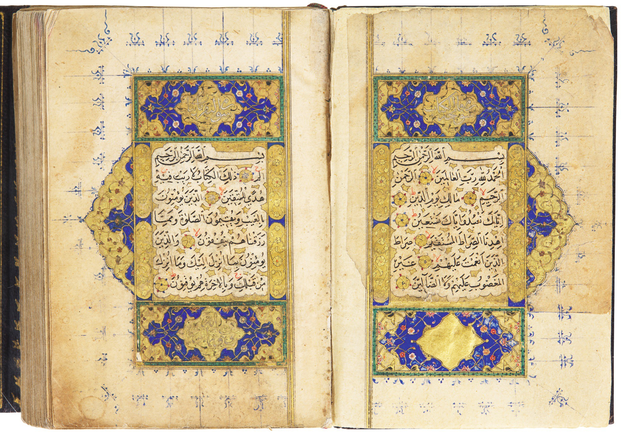 AN ILLUMINATED QUR'AN, COPIED BY SULEYMAN, STUDENT OF SELANIKI, TURKEY...