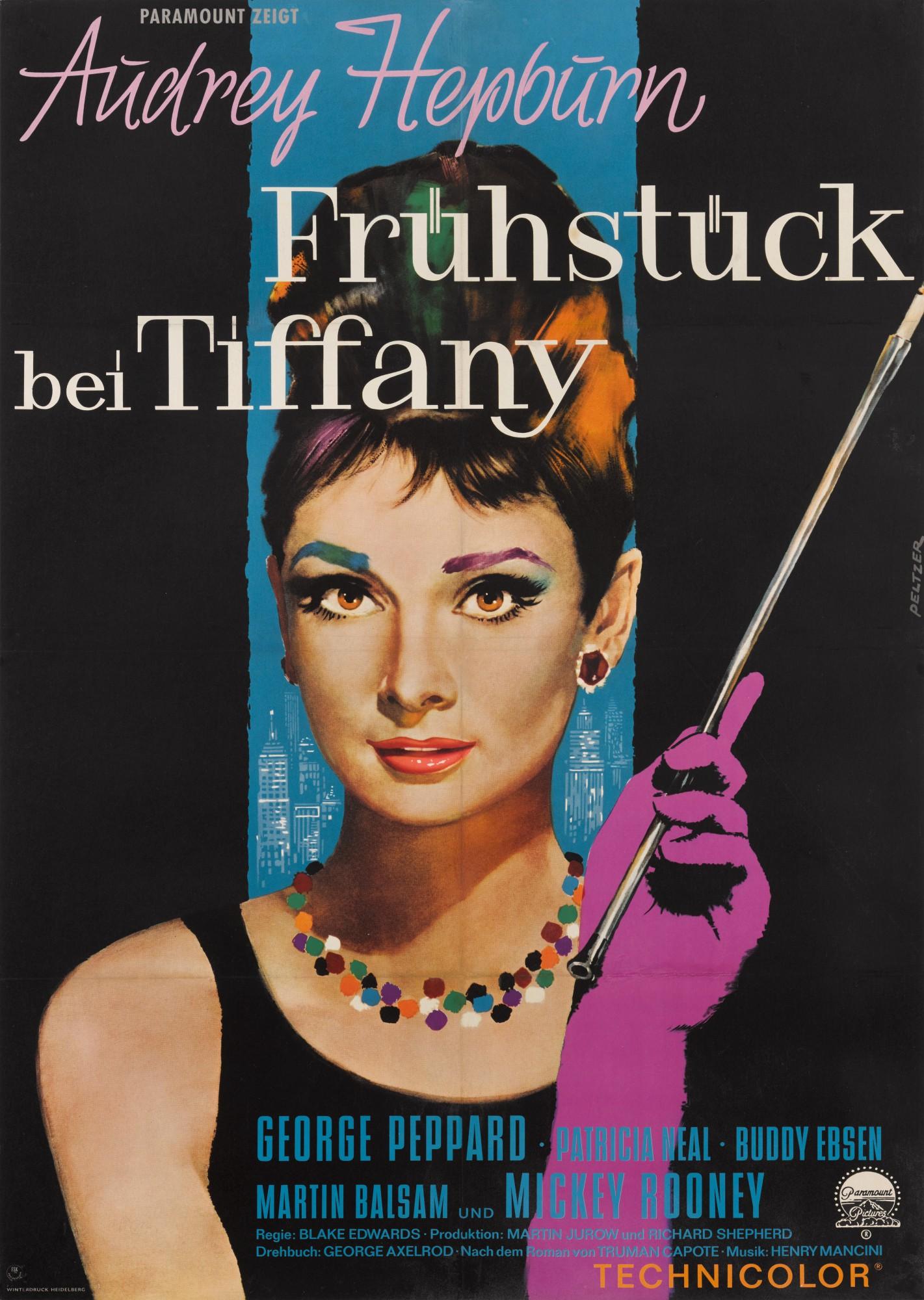 BREAKFAST AT TIFFANY'S / FRUHSTUCK BEI TIFFANY (1961) POSTER, GERMAN