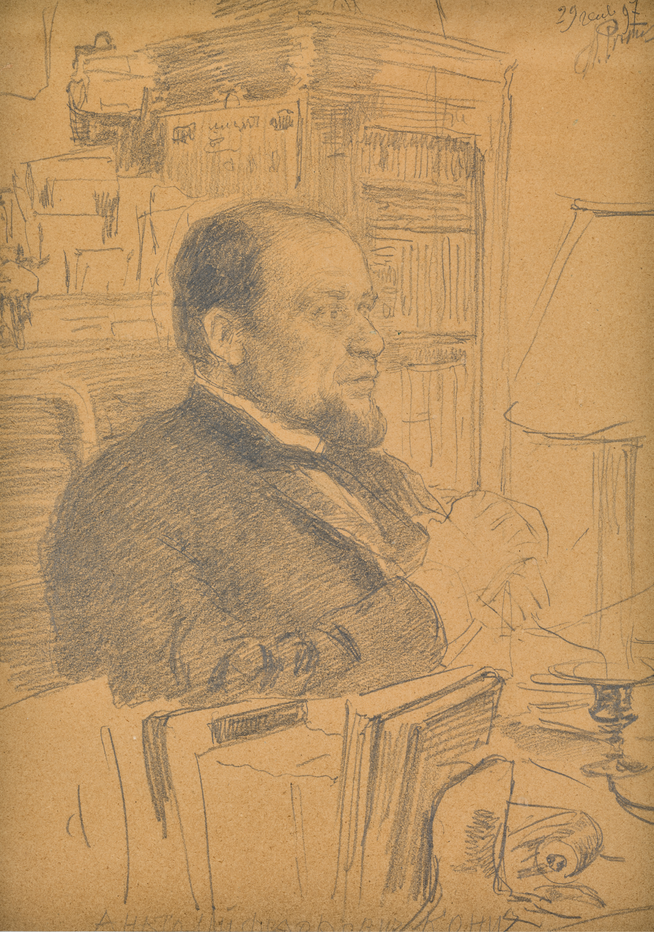 View 1 of Lot 28. ILYA EFIMOVICH REPIN   Portrait of Anatoly Fedorovich Koni.