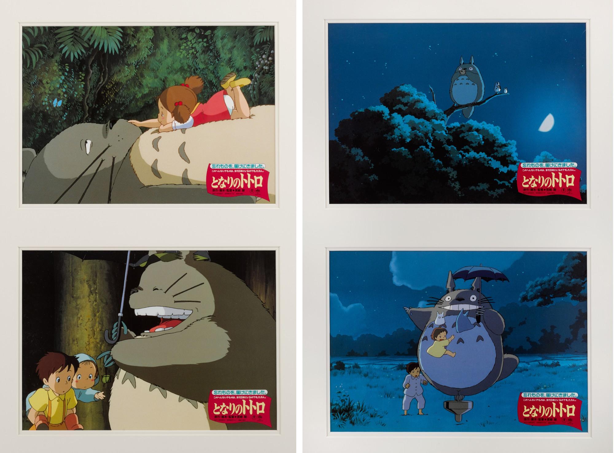 TONARI NO TOTORO / MY NEIGHBOR TOTORO (1988) FOUR LOBBY CARDS, JAPANESE