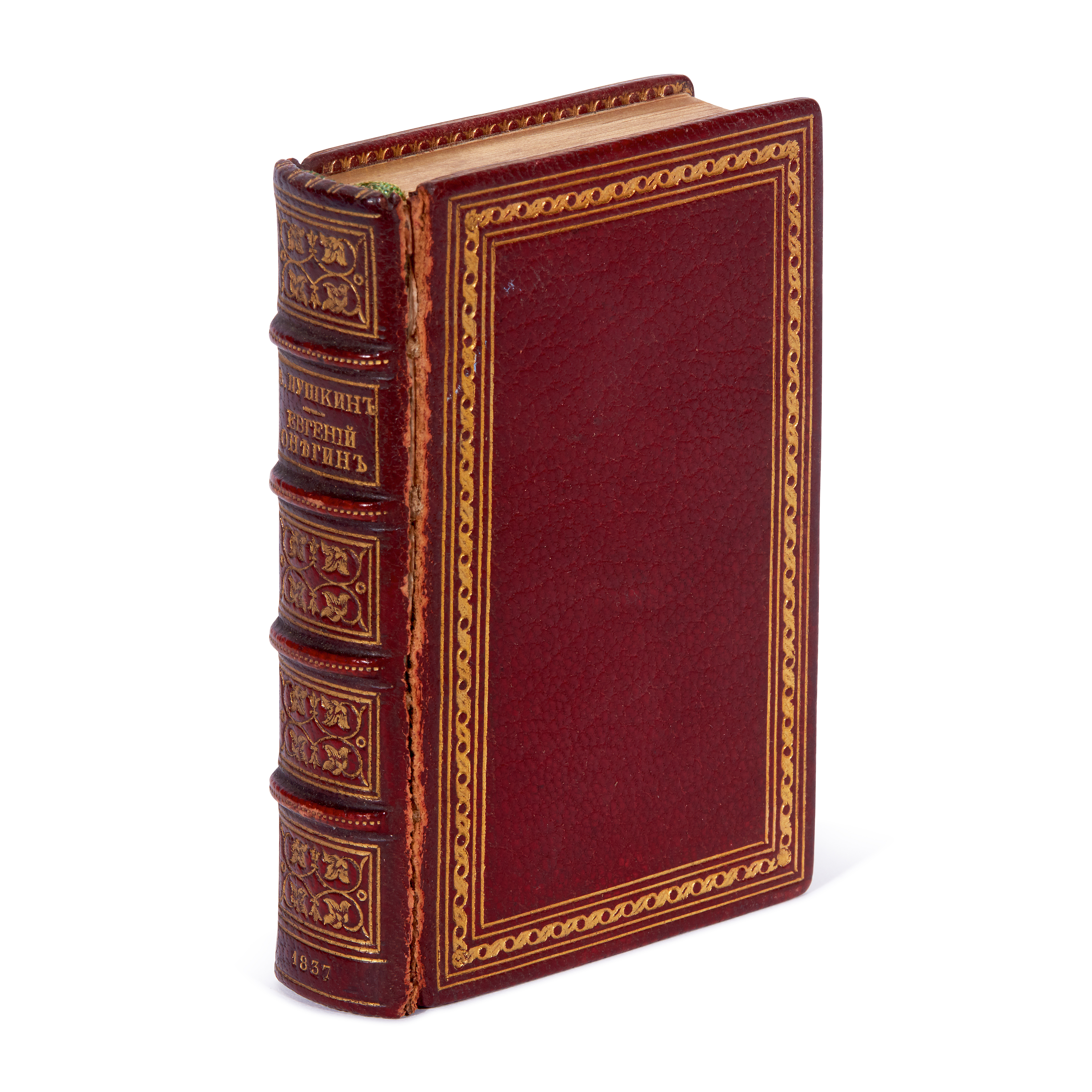 View full screen - View 1 of Lot 61. Pushkin, Eugene Onegin, St Petersburg, 1837, later red morocco gilt, miniature edition.