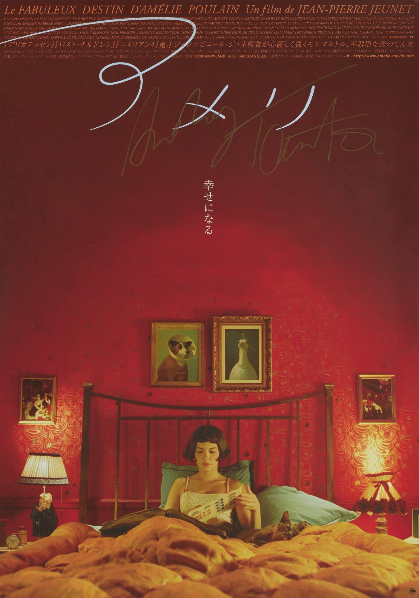 Le Fabuleux Destin D Amelie Poulain Amelie 2001 Poster Japanese Signed By Audrey Tautou Original Film Posters Online2020 Sotheby S