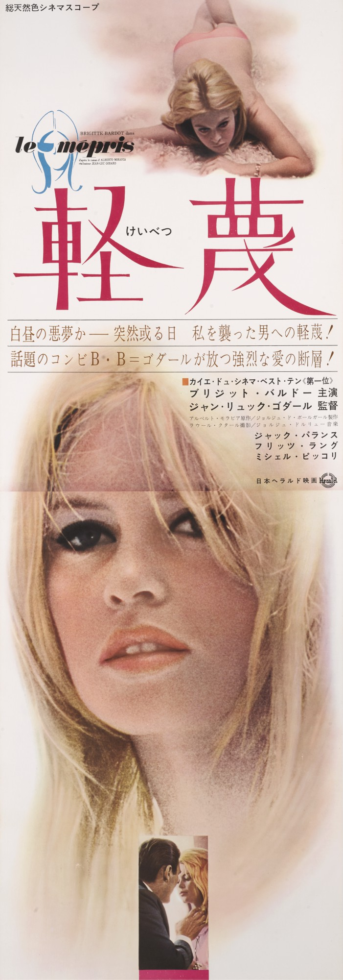 LE MEPRIS (1963) POSTER, JAPANESE