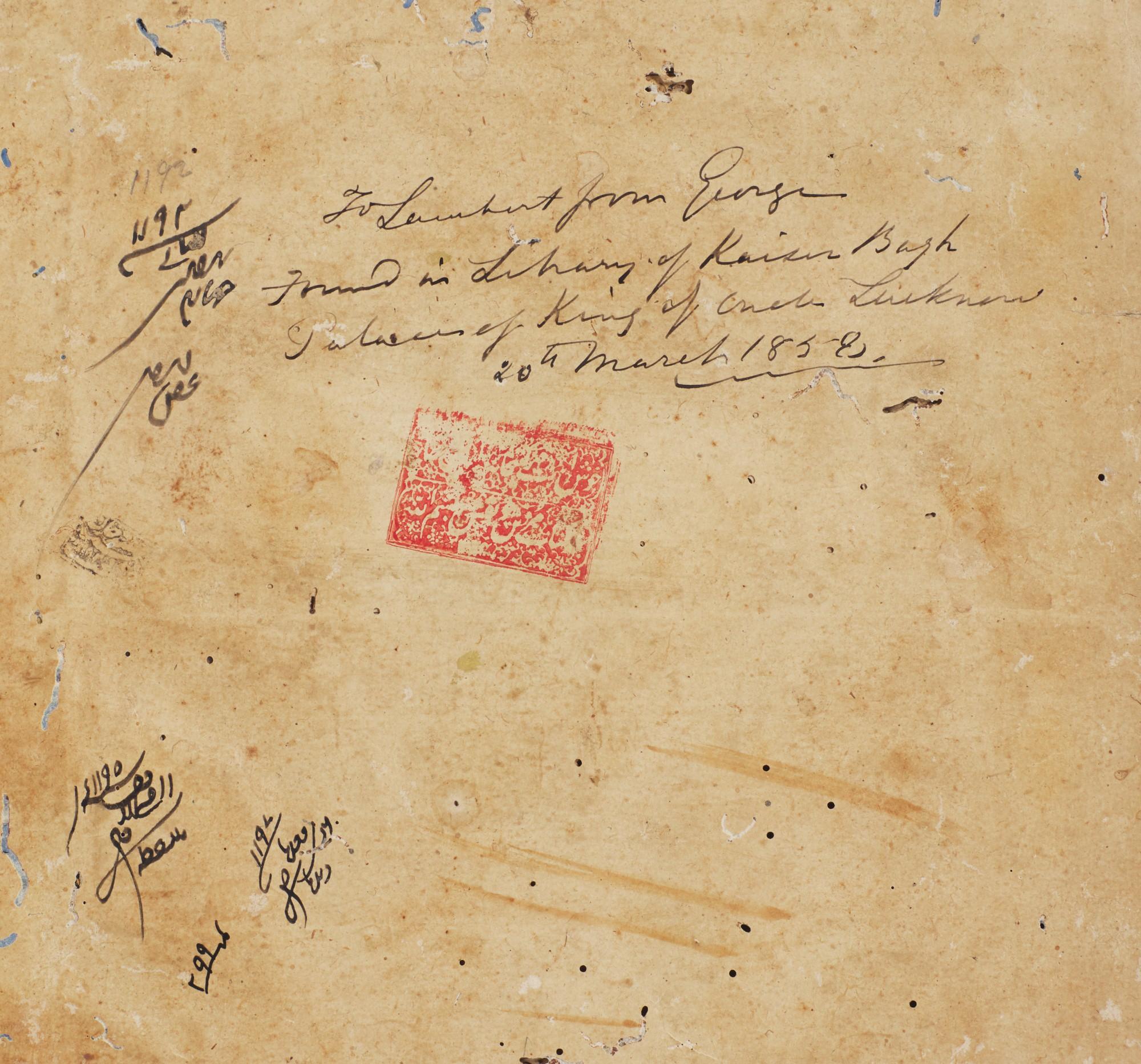 AN ILLUMINATED QUR'AN JUZ (II), COPIED BY ZAYN AL-'ABIDIN B. MUHAMMAD AL-KATIB, PERSIA, AQQOYUNLU, DATED 888 AH/1483 AD