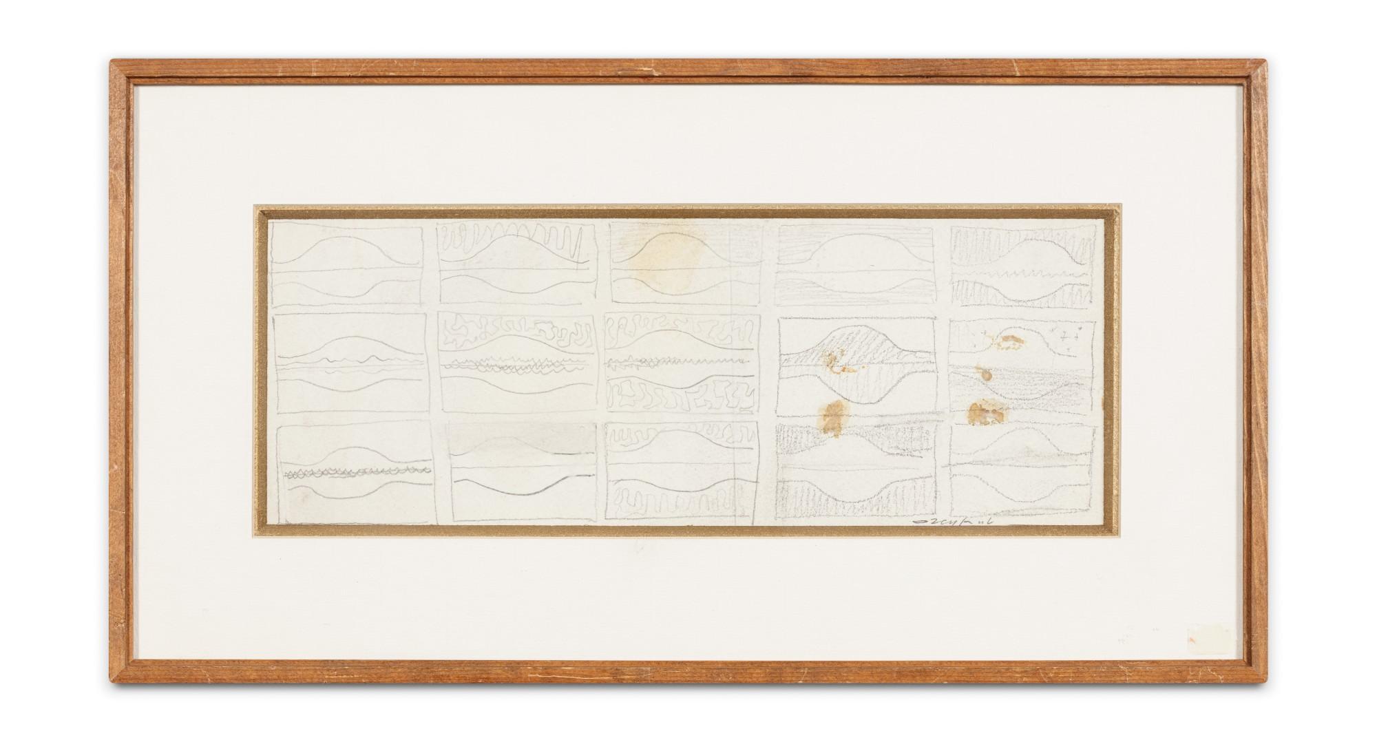 Toile Peintures Murales Image Baltique Mer du Nord Différentes Tailles Art pression 1530 d1