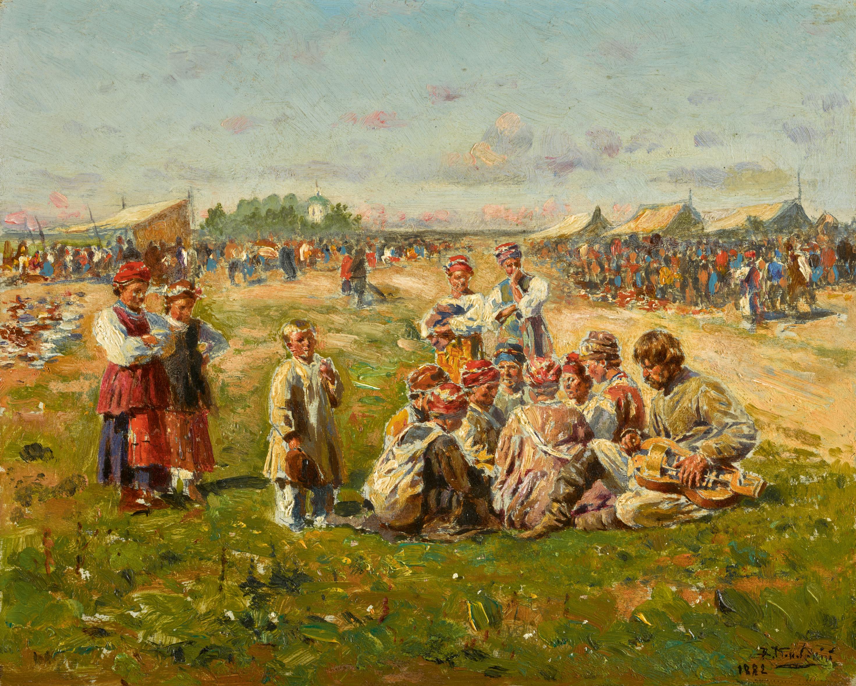 VLADIMIR EGOROVICH MAKOVSKY | Musicians at a Country Fair