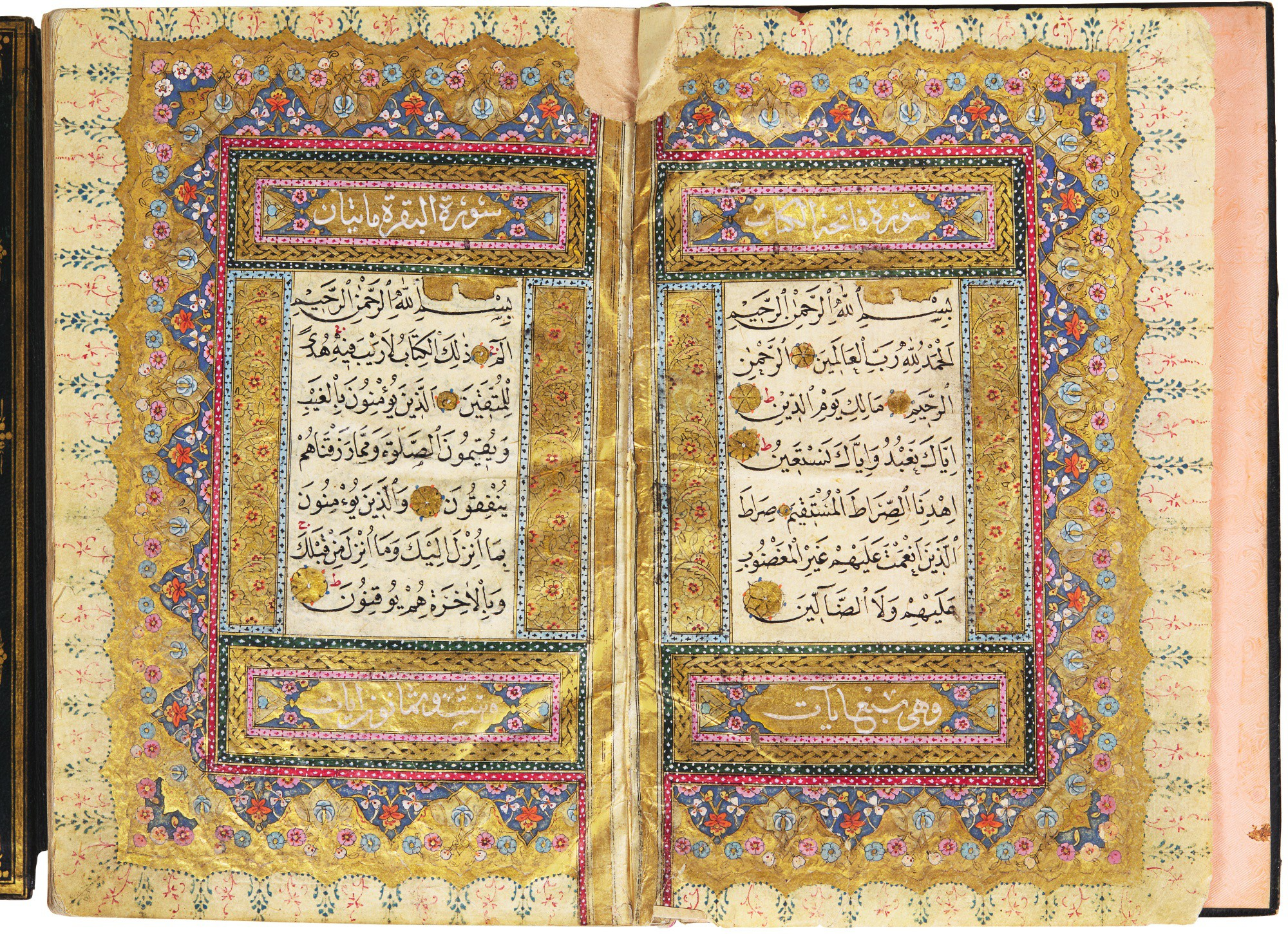 AN ILLUMINATED QUR'AN, COPIED BY MEHMED IBN HUSAIN, TURKEY, OTTOMAN, DATED...