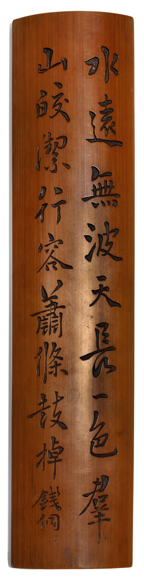 View full screen - View 1 of Lot 291. AN INSCRIBED BAMBOO WRISTREST QING DYNASTY, CIRCA 1800 | 清 約1800年 竹刻詩臂擱.