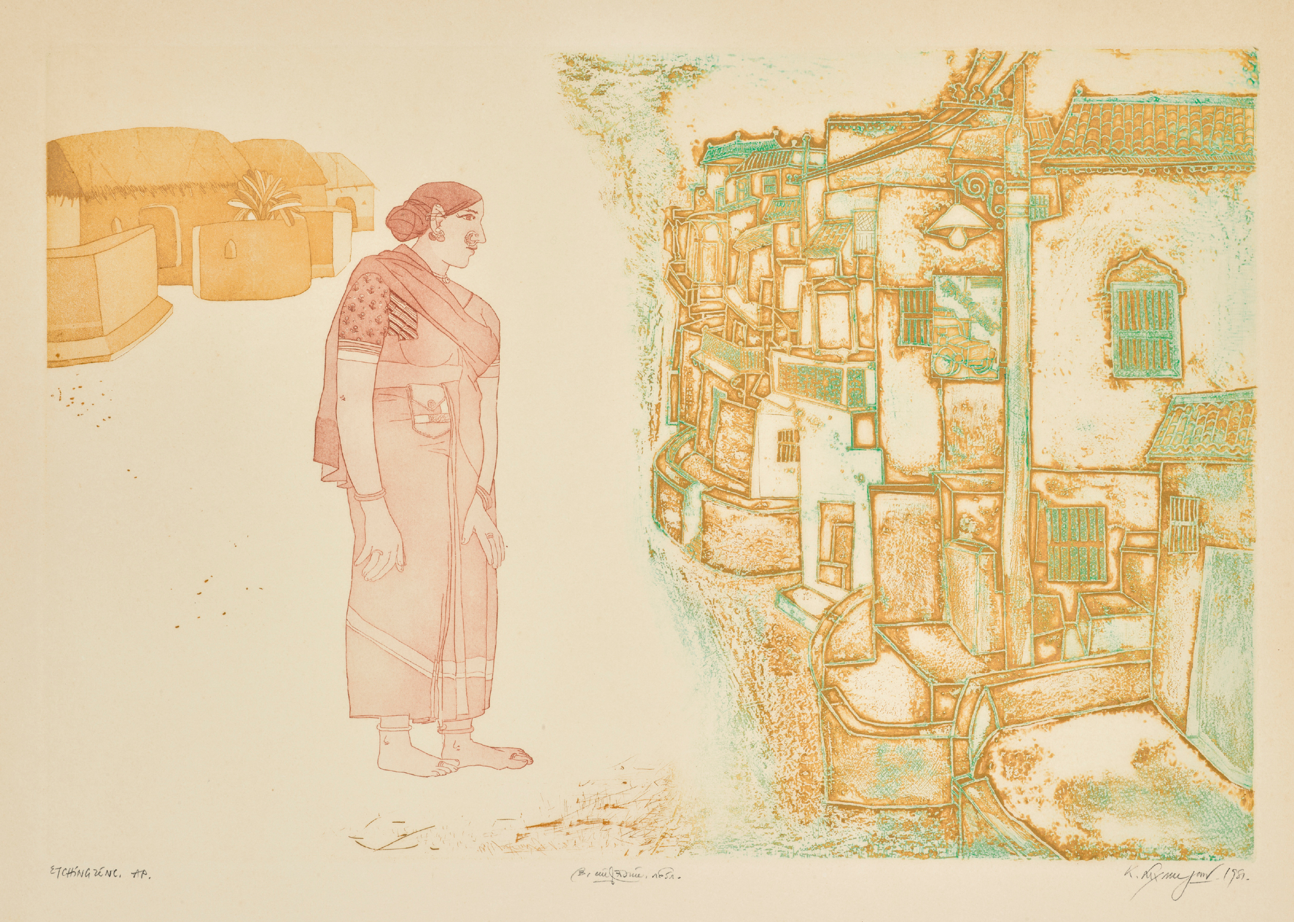 View 1 of Lot 140. K. LAXMA GOUD | Untitled .