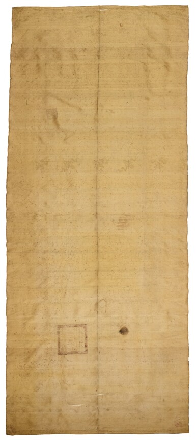 View 11. Thumbnail of Lot 619. A VERY RARE TIBETAN TRAVEL PERMIT ISSUED BY THE SEVENTH DALAI LAMA,  QING DYNASTY, YONGZHENG PERIOD, DATED EARTH-BIRD YEAR, CORRESPONDING TO 1729.