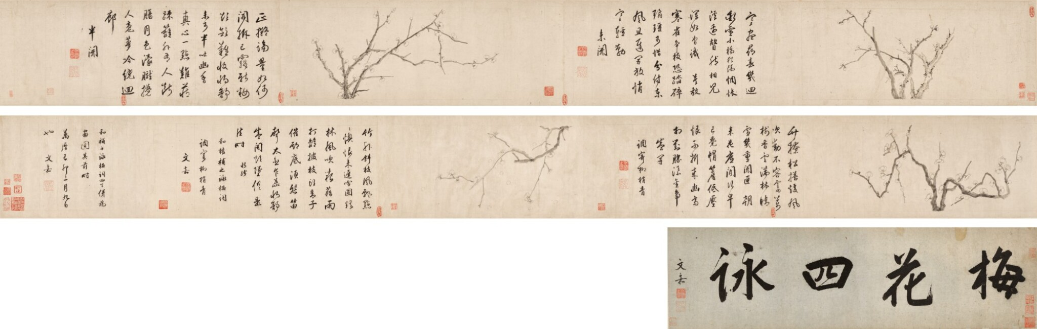 View full screen - View 1 of Lot 3095. Wen Jia 1501-1583 文嘉 1501-1583 | Ink Plum Blossom 梅花四詠.