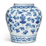 AN UNUSUAL BLUE AND WHITE 'LINGZHI AND BABAO' JAR,  JIAJING MARK AND PERIOD