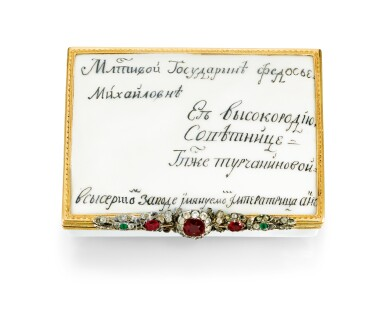 A porcelain snuffbox in the shape of an envelope, Imperial Porcelain Factory, St Petersburg, 1762