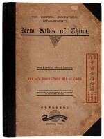 DINGLE | The new atlas of China, 1920