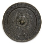 A HAN-STYLE BRONZE MIRROR, 19TH / 20TH CENTURY