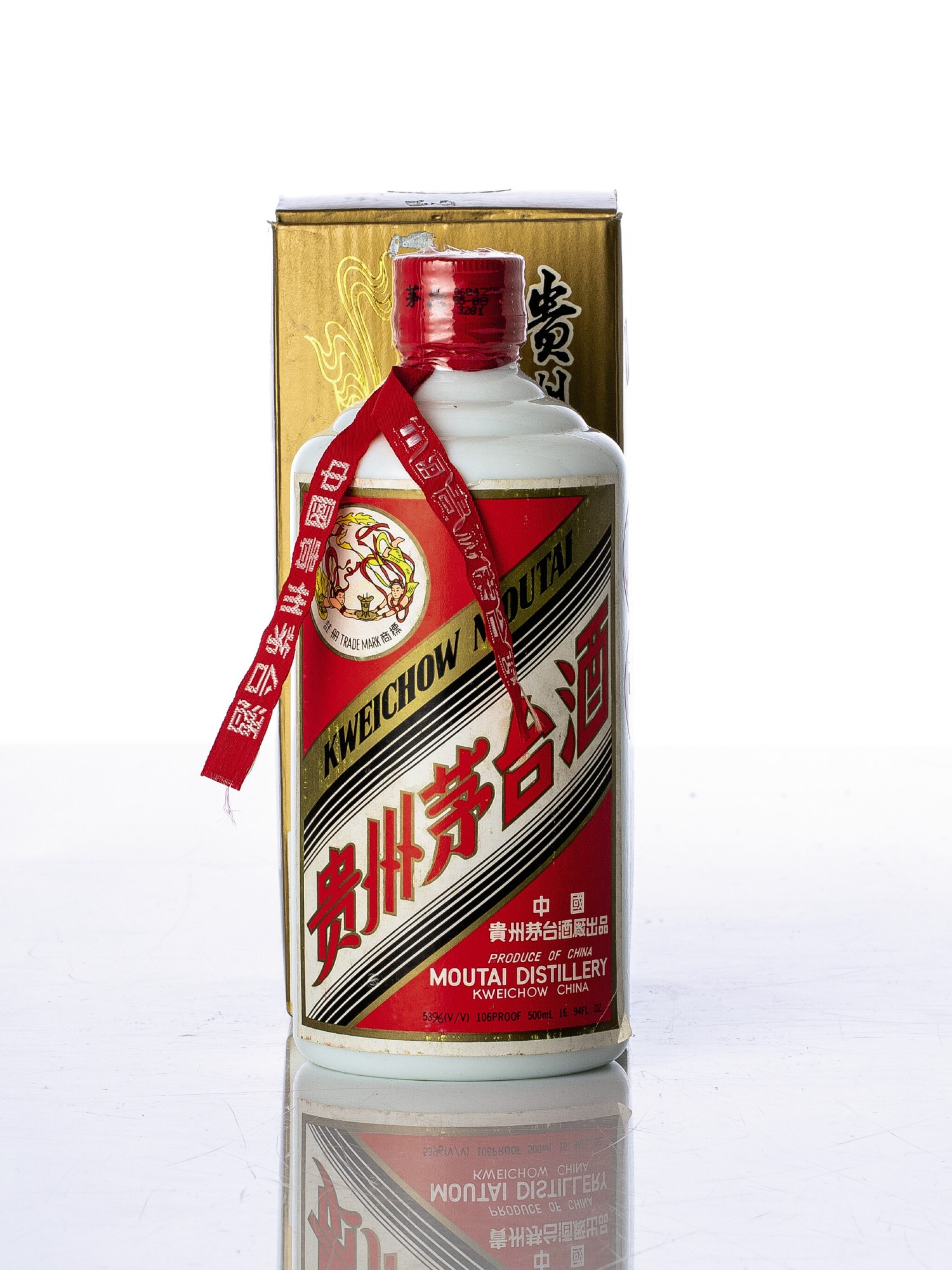View full screen - View 1 of Lot 5562. 1996年產飛天牌貴州茅台酒 (鐵蓋)Kweichow Flying Fairy Moutai 1996 (1 BT50).