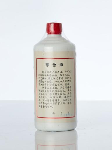 View 2. Thumbnail of Lot 7718. 1986 年產五星牌貴州茅台酒 (地⽅國營)Kweichow Moutai 1986 (1 BT50).
