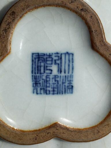 View 7. Thumbnail of Lot 141. A fine Ru-type triple-neck double-gourd vase, Seal mark and period of Qianlong | 清乾隆 仿汝釉三連葫蘆瓶 《大清乾隆年製》款.