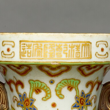 View 3. Thumbnail of Lot 119. A RARE CLOISONNE-IMITATION WHITE-GROUND FAMILLE-ROSE VASE SEAL MARK AND PERIOD OF QIANLONG | 清乾隆 粉彩仿掐絲琺瑯番蓮花紋雙耳盤口瓶 《大清乾隆年製》款.