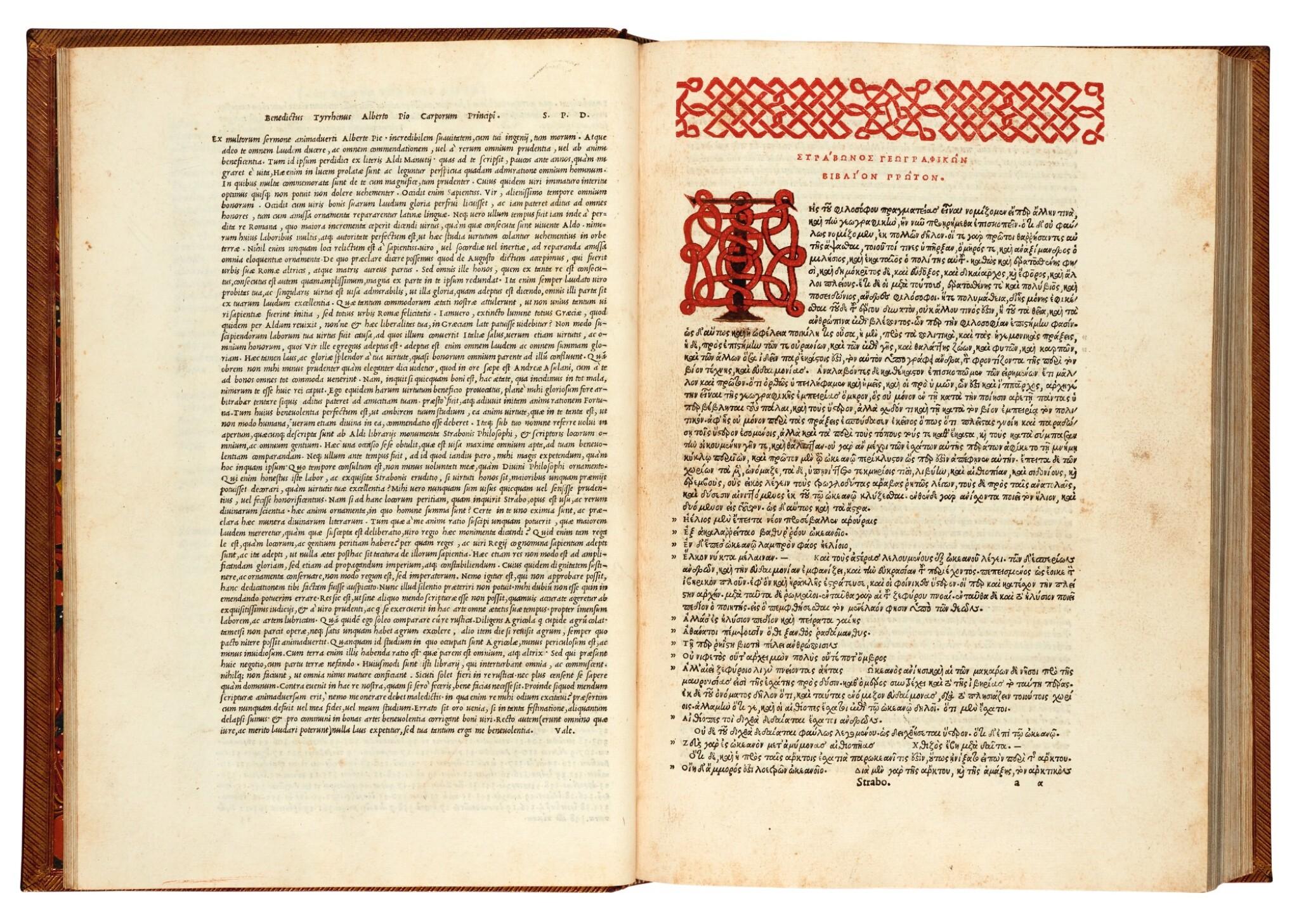 View full screen - View 1 of Lot 9. Strabo. De situ orbis. Venice, Aldus, 1516. later red morocco, Macclesfield copy.