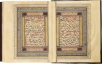 A LARGE ILLUMINATED QUR'AN, INDIA, SULTANATE, 16TH CENTURY