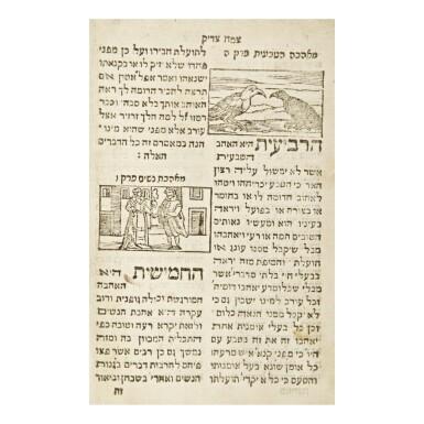 View 1. Thumbnail of Lot 40. TSEMAH TSADDIK (ETHICAL PARABLES), [RABBI LEON MODENA], VENICE: DANIEL ZANETTI, 1600.