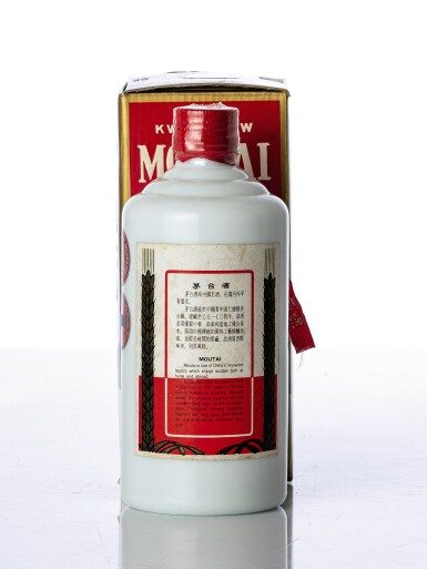 View 2. Thumbnail of Lot 5562. 1996年產飛天牌貴州茅台酒 (鐵蓋)Kweichow Flying Fairy Moutai 1996 (1 BT50).