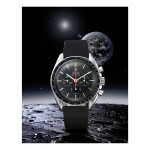 OMEGA | SPEEDMASTER REF 145.012-67 SP 'ULTRAMAN',  A STAINLESS STEEL CHRONOGRAPH WRISTWATCH, MADE IN 1968