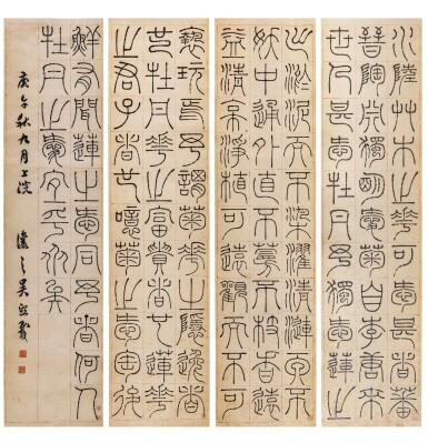 View 1. Thumbnail of Lot 169. Wu Xizai (1799-1870) Essai en calligraphie de style des scribes Intitulé Ai Lian Shuo | 吳熙載 篆書「愛蓮說」| Wu Xizai (1799-1870)Essay 'Ai Lian Shuo' in Calligraphy in Clerical Script.