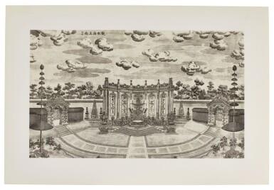 View 3. Thumbnail of Lot 362. A SET OF TWENTY PRINTS OF PALACES, PAVILIONS AND GARDENS AT YUANMING YUAN | 巴黎、1977年 《郎世寧圓明園西洋樓》 一組二十幅 水墨紙本.