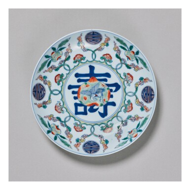 View full screen - View 1 of Lot 111. A RARE DOUCAI 'BIRTHDAY' DISH,  KANGXI MARK AND PERIOD.