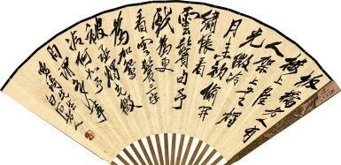View 3. Thumbnail of Lot 3025. QI BAISHI 齊白石 | NARCISSUS AND CALLIGRAPHY 水仙、書法.