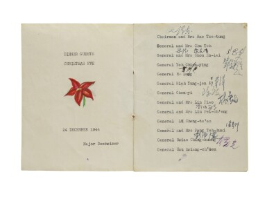 View 1. Thumbnail of Lot 151. MAO ZEDONG AND ASSOCIATES | Handmade pamphlet belonging to Major Wilbur A. Dexheimer, signed by his Christmas Eve dinner guests at the American Base in Yan'an, China.