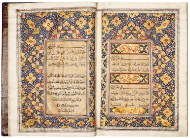 View 2. Thumbnail of Lot 24. Qur'an. copied by Ahmad al-Nayrizi, illuminated. Persia, Safavid and Qajar. 1122 AH/1710 AD.