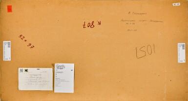 View 2. Thumbnail of Lot 49. VLADIMIR FEDOROVICH STOZHAROV | TRADING ARCADES, KOSTROMA.