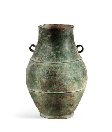 View 1. Thumbnail of Lot 305. An archaic bronze vase, hu, China, probably Han Dynasty.