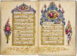 AN ILLUMINATED QUR'AN JUZ (XXX), COPIED BY HAFIZ MEHMED AL-WAFA, TURKEY, OTTOMAN, DATED 1231 AH/1815-16 AD