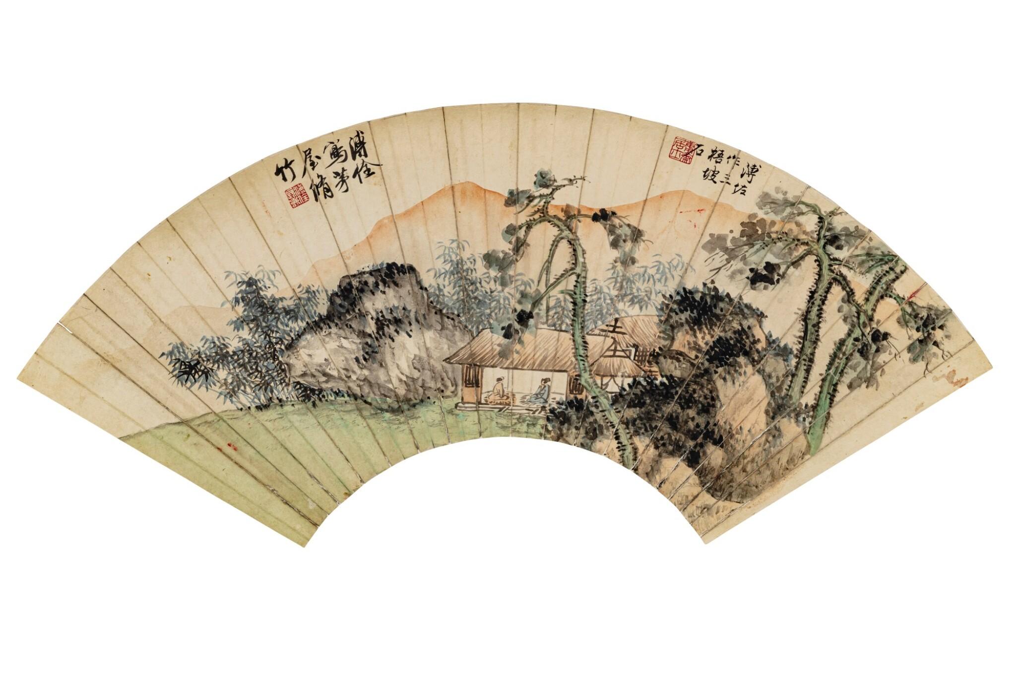View 1 of Lot 125. Artistes variés Ensemble de trois peintures sur éventails | 扇面 一組三幀 | Various artists  Set of Three Paintings on Fan Leaves.