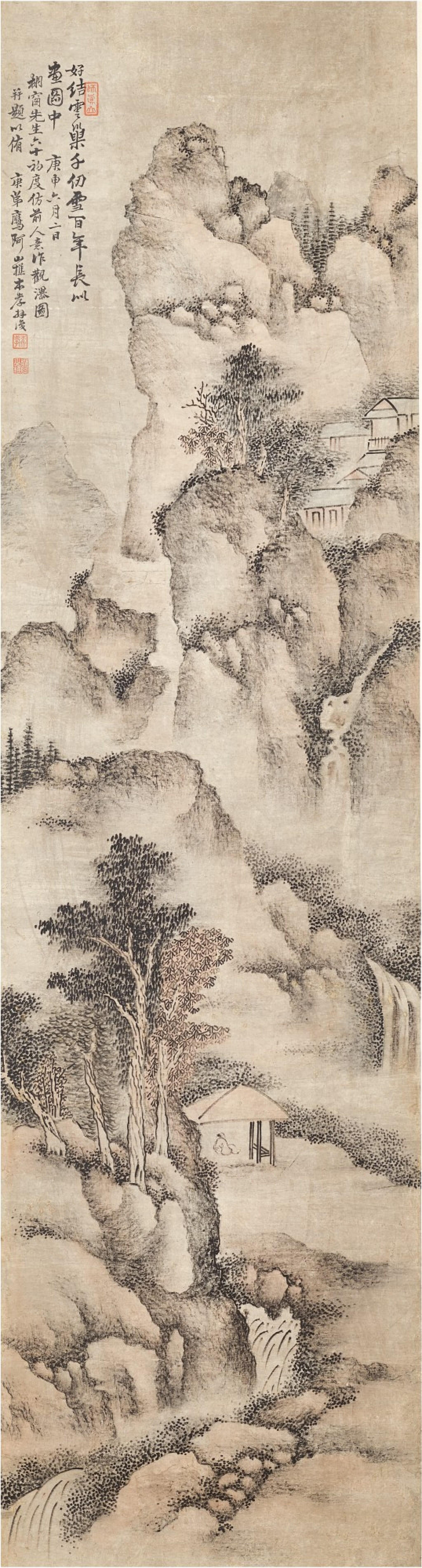 View full screen - View 1 of Lot 3073. Dai Benxiao 1621 - 1693 戴本孝 1621-1693   Viewing the Waterfall 山水.