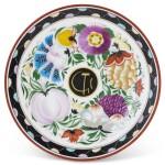 Flowers and Fruits: A Soviet porcelain propaganda plate, State Porcelain Factory, Petrograd, 1921