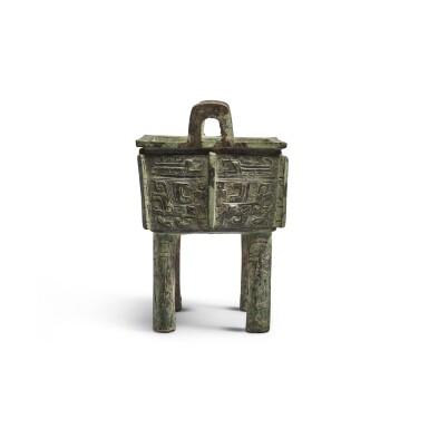 View 4. Thumbnail of Lot 10. An archaic bronze food vessel (Fangding), Early Western Zhou dynasty | 西周初 青銅饕餮紋方鼎.