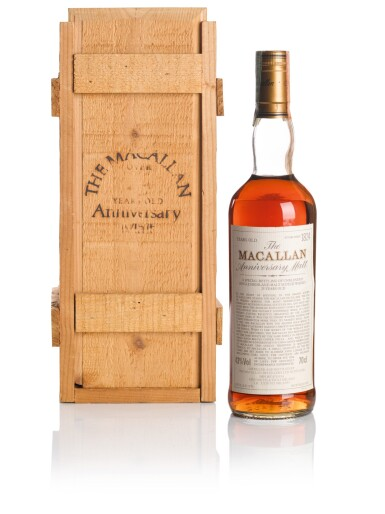 THE MACALLAN 25 YEAR OLD ANNIVERSARY MALT 43.0 ABV 1970