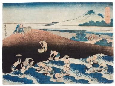 KATSUSHIKA HOKUSAI (1760-1849) BOWL-TRAP FISHING IN THE KINU RIVER...