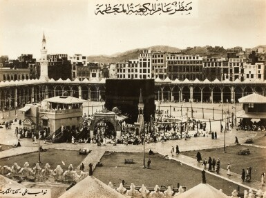 View 2. Thumbnail of Lot 171. Mecca and Medina. Forty photographs and twenty-four photograph postcards on mounts.