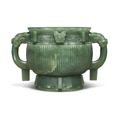 View 2. Thumbnail of Lot 85. An archaistic spinach-green jade gui-form censer, Qing dynasty.